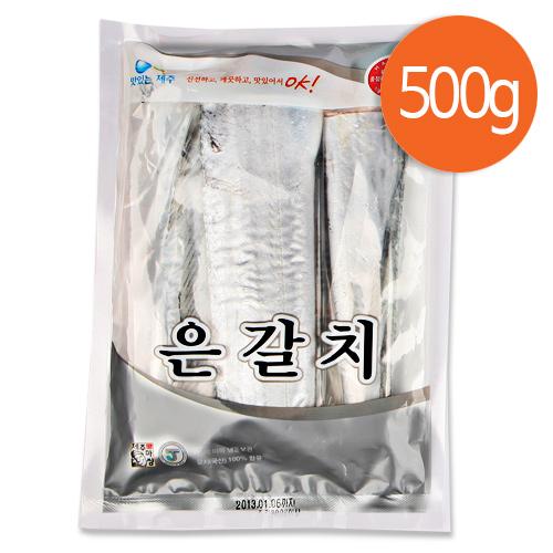 제주은갈치500g(특大한마리3토막)