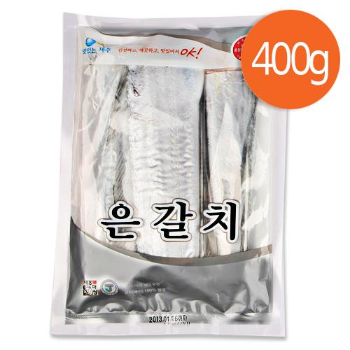 제주은갈치 400g(大한마리3토막)